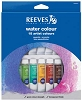 Reeves Water Colour 18 x 12ml Tube Set