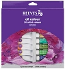 Reeves Oil Colour 20 x 22ml Tube Set