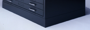 Mayline Flush Base For 37 Inch C Flat File Black