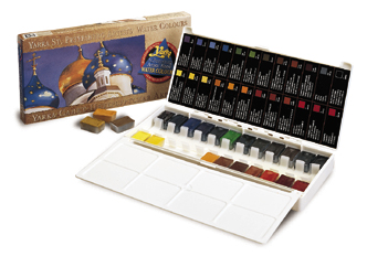 Pan Watercolors Sets